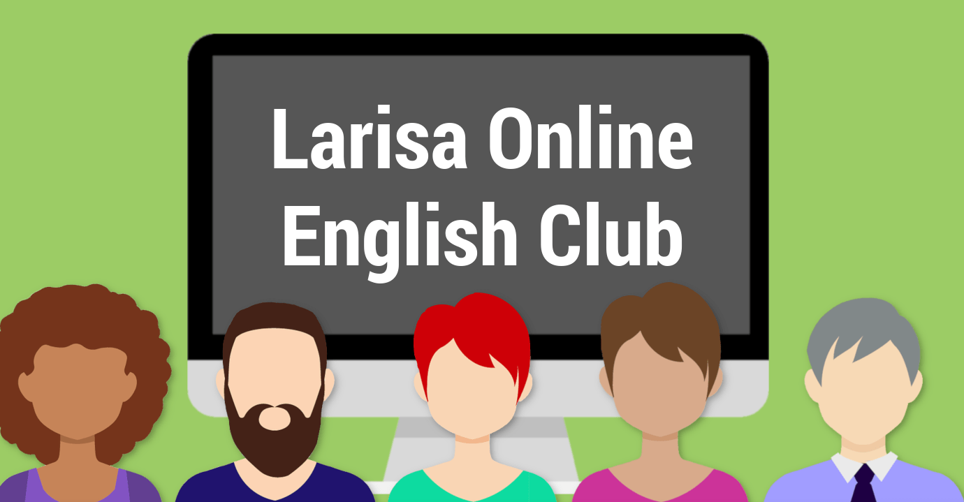 Larisa English Club