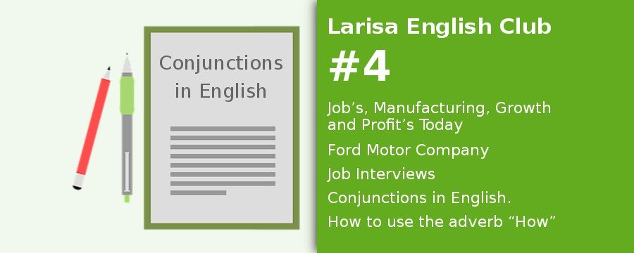 Larisa English Club # 4. Speaking practice topic - job interview.