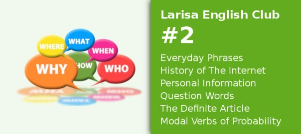 Larisa English Club #2