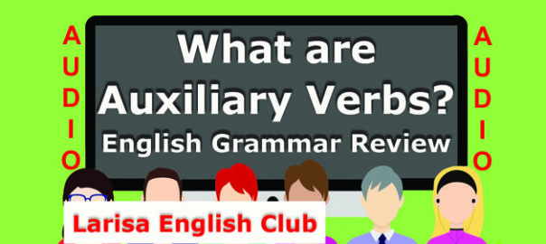 What are Auxiliary Verbs Audio